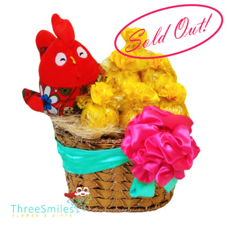 Fortune Rooster Chinese New Year Hamper – Sold Out!