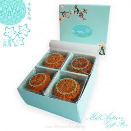 三星伴月Mid Autum Gift Box