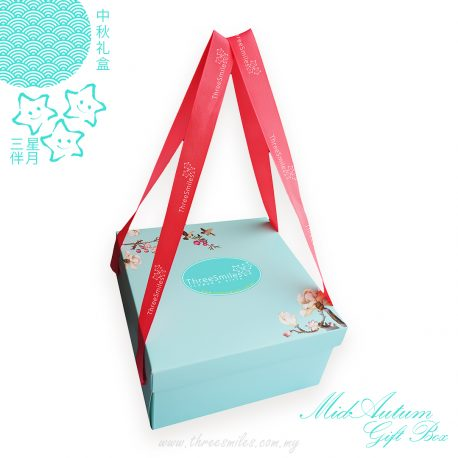 Mid Autum Gift Box