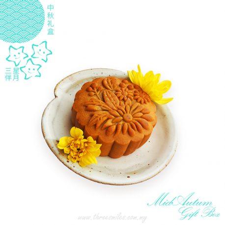 Pure Lotus Mooncake