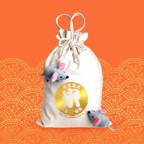 老鼠愛大米三星福袋 / Mouse Harvest Bag